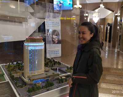 "Гостиница ""Казахстан"""